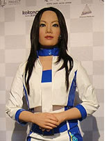 lifelike robot woman